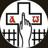 """Interregional Public Charity Organization """"Spiritual Freedom"""" 1"""