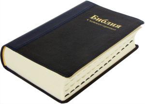 "Слово Господа - Послание Ефесянам 1:15-23 Рубрика ""БИБЛИЯ НА СЕГОДНЯ"""