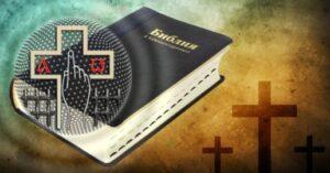 "Слово Господа - Послание Ефесянам 5:6-11 Рубрика ""БИБЛИЯ НА СЕГОДНЯ"""
