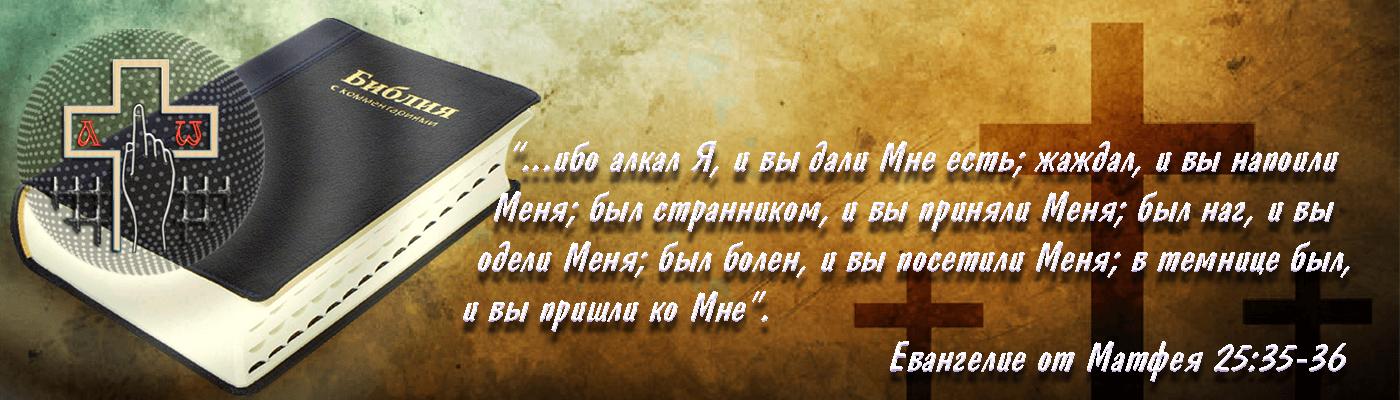 "МОБО ""ДУХОВНАЯ СВОБОДА"""