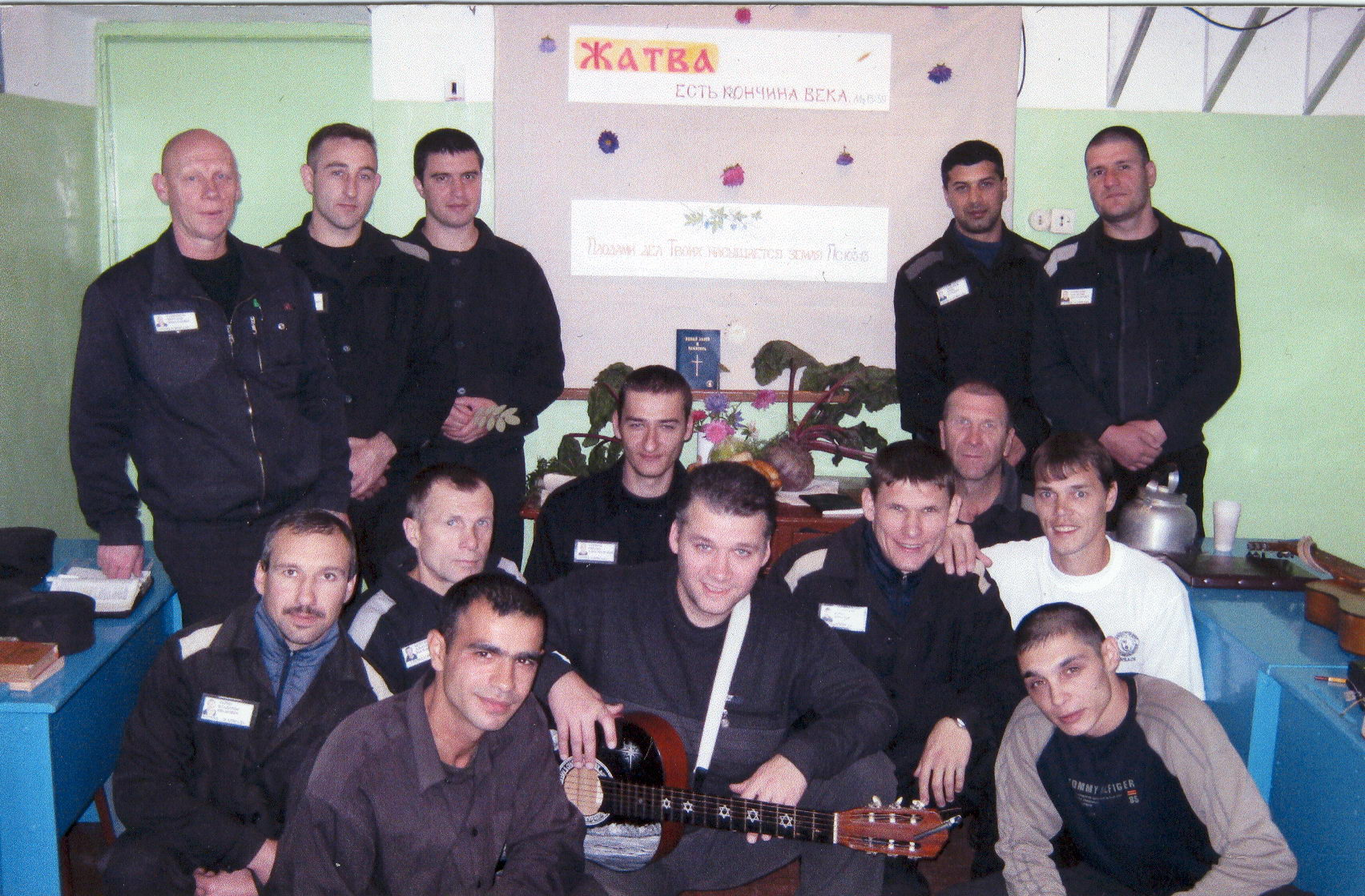 SF students-in Penza